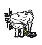 ソフトクリンちゃん(個別スタンプ:10)