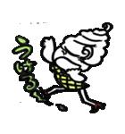 ソフトクリンちゃん(個別スタンプ:18)