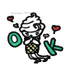 ソフトクリンちゃん(個別スタンプ:21)