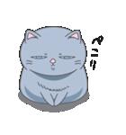 ネコのましゅまろ グレーver.(個別スタンプ:01)