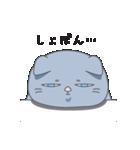 ネコのましゅまろ グレーver.(個別スタンプ:08)