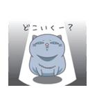 ネコのましゅまろ グレーver.(個別スタンプ:34)
