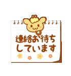 はちきりん 3(個別スタンプ:01)
