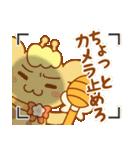 はちきりん 3(個別スタンプ:02)