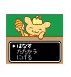 はちきりん 3(個別スタンプ:03)