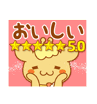 はちきりん 3(個別スタンプ:04)