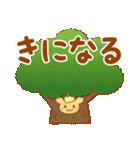 はちきりん 3(個別スタンプ:08)