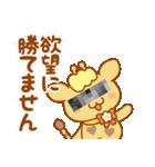 はちきりん 3(個別スタンプ:10)
