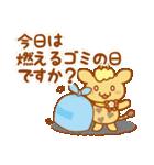 はちきりん 3(個別スタンプ:14)