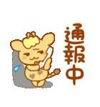 はちきりん 3(個別スタンプ:15)