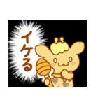 はちきりん 3(個別スタンプ:23)