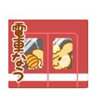 はちきりん 3(個別スタンプ:26)