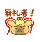 はちきりん 3(個別スタンプ:29)
