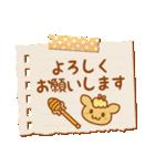 はちきりん 3(個別スタンプ:35)