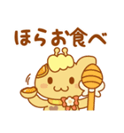 はちきりん 3(個別スタンプ:36)