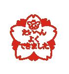 はちきりん 3(個別スタンプ:40)