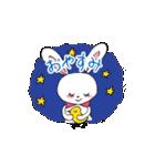 キュートなうさぎのハニーちゃん(個別スタンプ:14)