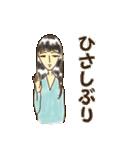 たのしい女子会(個別スタンプ:03)