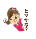 たのしい女子会(個別スタンプ:05)