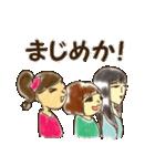 たのしい女子会(個別スタンプ:14)