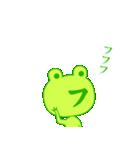 ほほえみカエル1.2(個別スタンプ:01)