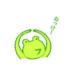 ほほえみカエル1.2(個別スタンプ:02)
