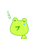 ほほえみカエル1.2(個別スタンプ:04)