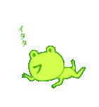 ほほえみカエル1.2(個別スタンプ:05)