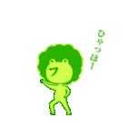ほほえみカエル1.2(個別スタンプ:09)