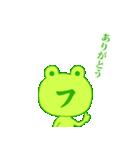 ほほえみカエル1.2(個別スタンプ:10)