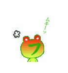 ほほえみカエル1.2(個別スタンプ:14)