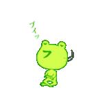 ほほえみカエル1.2(個別スタンプ:15)