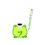 ほほえみカエル1.2(個別スタンプ:20)