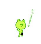 ほほえみカエル1.2(個別スタンプ:25)