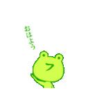 ほほえみカエル1.2(個別スタンプ:27)