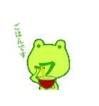 ほほえみカエル1.2(個別スタンプ:28)