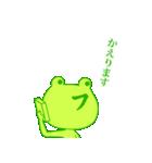 ほほえみカエル1.2(個別スタンプ:34)