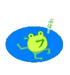 ほほえみカエル1.2(個別スタンプ:36)