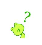 ほほえみカエル1.2(個別スタンプ:39)