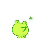 ほほえみカエル1.2(個別スタンプ:40)