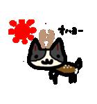 ネコ鹿(個別スタンプ:02)