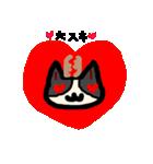 ネコ鹿(個別スタンプ:03)