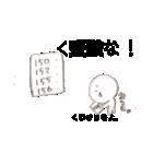 駄洒落ちゃん(個別スタンプ:01)