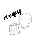 駄洒落ちゃん(個別スタンプ:03)