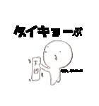 駄洒落ちゃん(個別スタンプ:05)