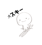 駄洒落ちゃん(個別スタンプ:06)