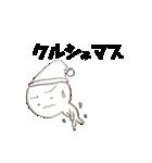 駄洒落ちゃん(個別スタンプ:07)