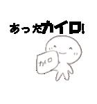 駄洒落ちゃん(個別スタンプ:08)