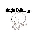 駄洒落ちゃん(個別スタンプ:09)