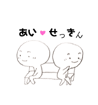 駄洒落ちゃん(個別スタンプ:10)